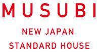 これからの新しい日本の住まい